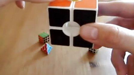Pony Cube - 10mm (world's smallest 2x2x2 cube)