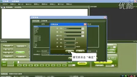 X-Toon教程视频2