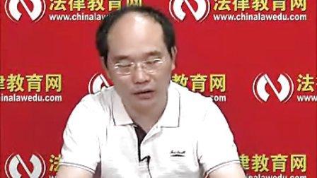 2010司法考试民法视频课程-姚欢庆