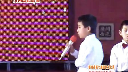 绛州网络电视台新绛县2010年第七届国庆广场文化周星之缘艺术中心专场演出:七子之歌