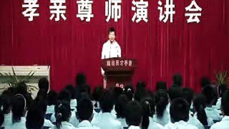 孝亲尊师学生演讲比赛(唐山英才学校)