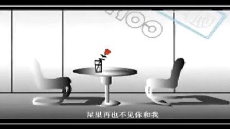 《走过咖啡屋》电子萨克斯演奏:夜鹰