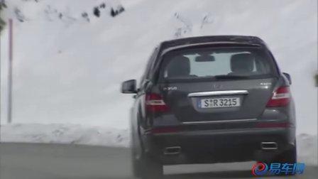 梅赛德斯奔驰R35官方宣传视频
