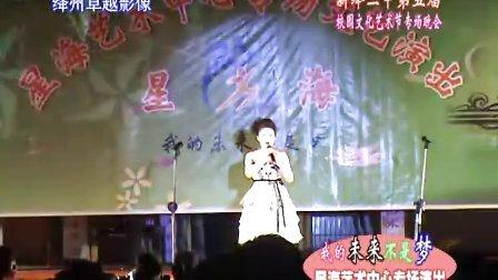 绛州网络电视台新绛二中第五届校园文化节星海艺术中心专场演出:为了谁