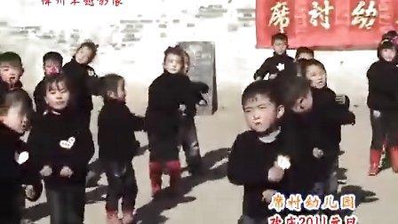 绛州网络电视台新绛县席村幼儿园欢庆2011元旦:《弟子规》操