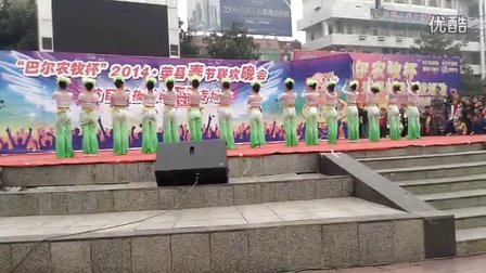 荣县职教中心舞蹈茉莉花