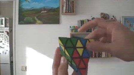Clockwork Master Pyraminx
