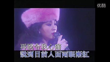 徐小凤_重逢(89金光灿烂演唱会).flv