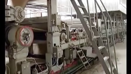 造纸机试机现场4-沁阳东方机械厂