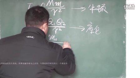 物理学新发现