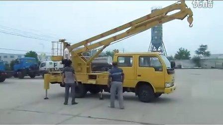 高空作业车 高空作业车视频 12米高空作业车 高空作业车价格由方征高空作业车厂提供
