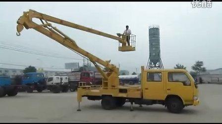 高空作业车图片 高空作业车价格 方征高空作业车厂 400-8873-899