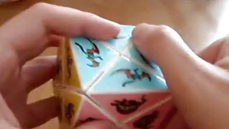 grigorusha Dino Cube