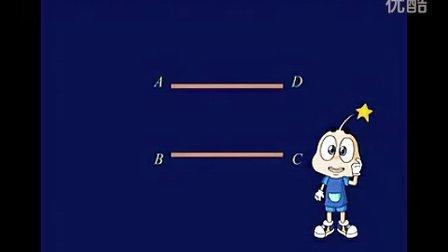人教新课标版 初二数学上14