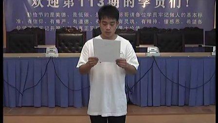 张尚武演讲培训片断