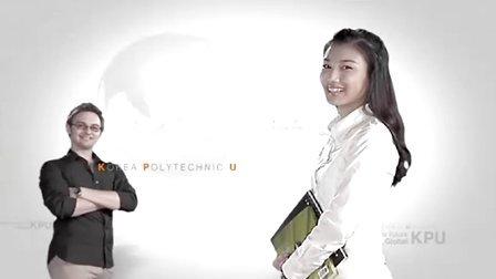 【韩国】产业技术大学实景视频 - 华旅留学中心-
