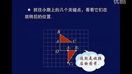人教新课标版 初二数学上10