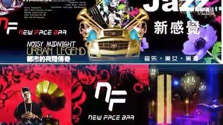 2012-劲爆DJ车载慢摇