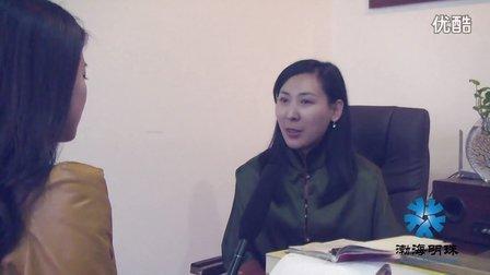 渤海明珠网记者采访国学老师