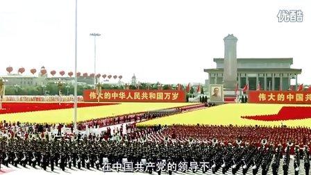 最威武最震撼最庄重的升国旗仪式