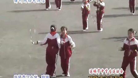绛州网络电视台运城市中学生运动会开幕式文艺表演:临猗李汉小学跳绳