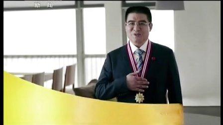 光盘行动and保护矿工生命(公益广告)