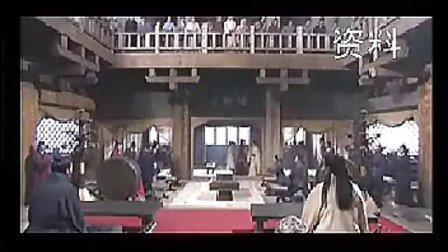 兰彦岭-鬼谷子绝学01