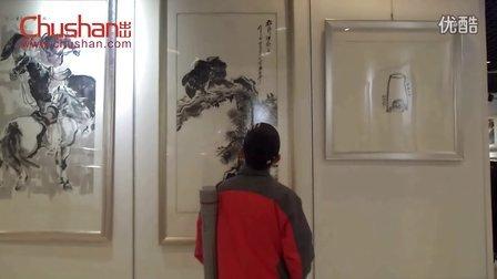 中国当代名家作品展在京开幕