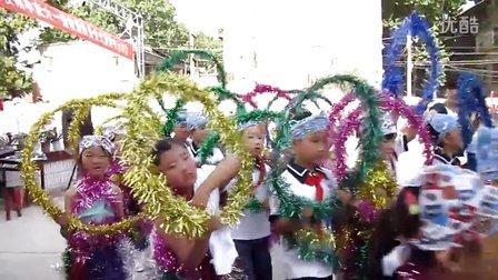 蓝田县进校附小六一儿童节运动会开幕式