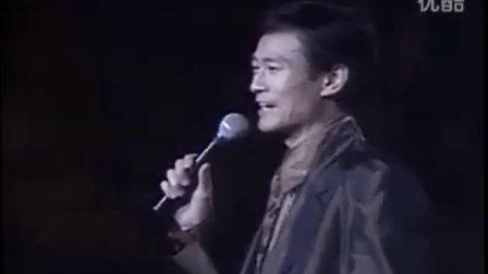 1996郑少秋娱乐天皇演唱会B_标清