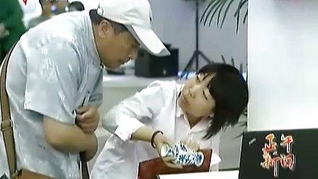 """古玩""""电子身份证""""亮相北京科博会(国展8号馆)"""