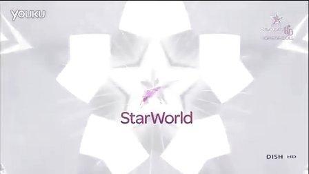 卫视合家欢 starworld 完整版台徽 节目分级提示