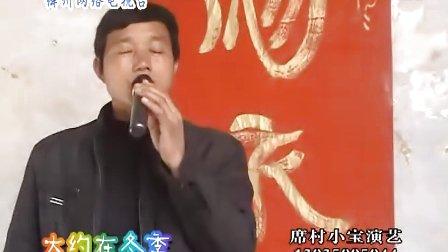 绛州网络电视台新绛县席村小宝演艺集团独唱:大约在冬季