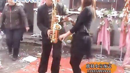 绛州网络电视台新绛县席村小宝演艺集团萨克斯独奏
