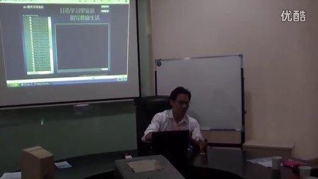 首次家长沙龙尚老师的精彩演讲