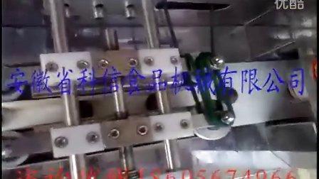 包馅机 月饼机 安徽省科信食品机械有限公司
