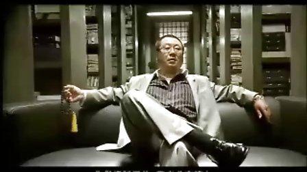 范伟禁播广告