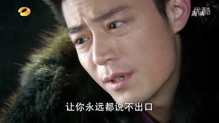 倾世皇妃刘连城第34集剪辑