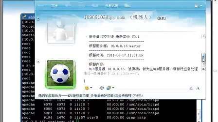 Linux集群利器Keepalived-05