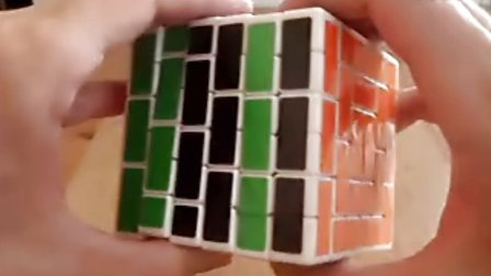 Great Wall Cube