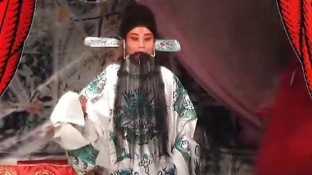 安新县正义社区河北梆子斩子4