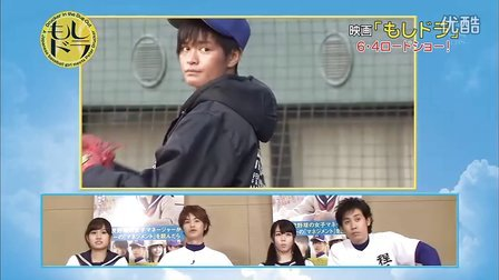 [T.K.M.N字幕组]AKB48 前田敦子 峯岸みなみ 如果杜拉宣传
