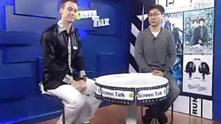screen talk Greatest