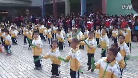 阳山县第一幼儿园第五届亲子运动会