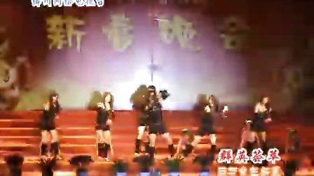 绛州网络电视台新绛县舞美艺术广场爵士舞:看