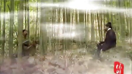 30集历史短剧-《杨时》第10集-辩论西铭