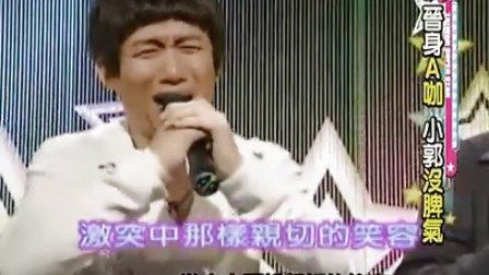 台湾大明星-20110604