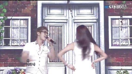 110724 InGiGaYo Kiss Kiss
