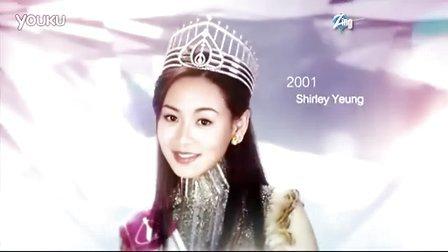 2011香港小姐大会 广告
