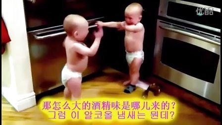 (搞笑) 小两口 吵架